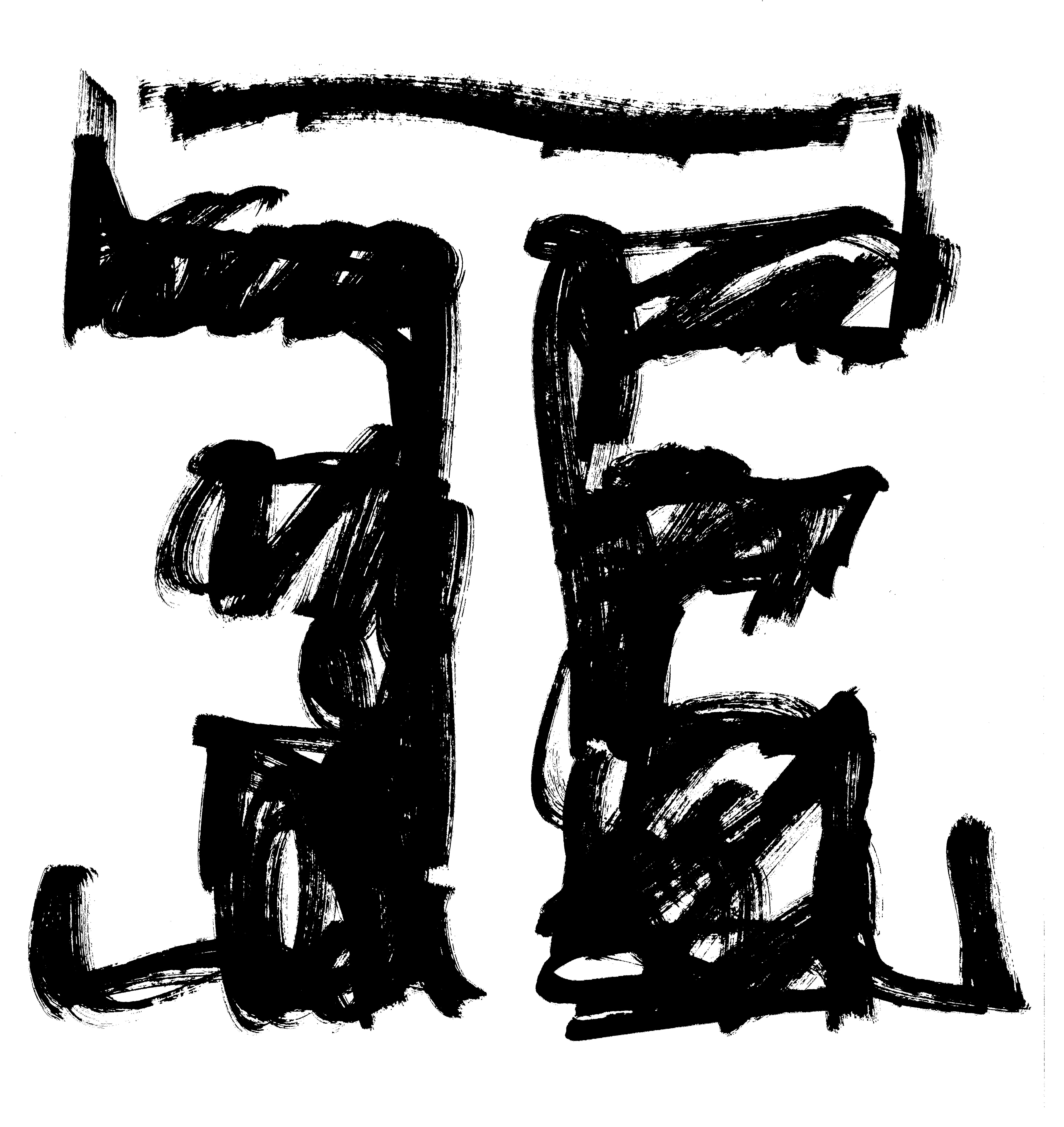 TFF-logo2017
